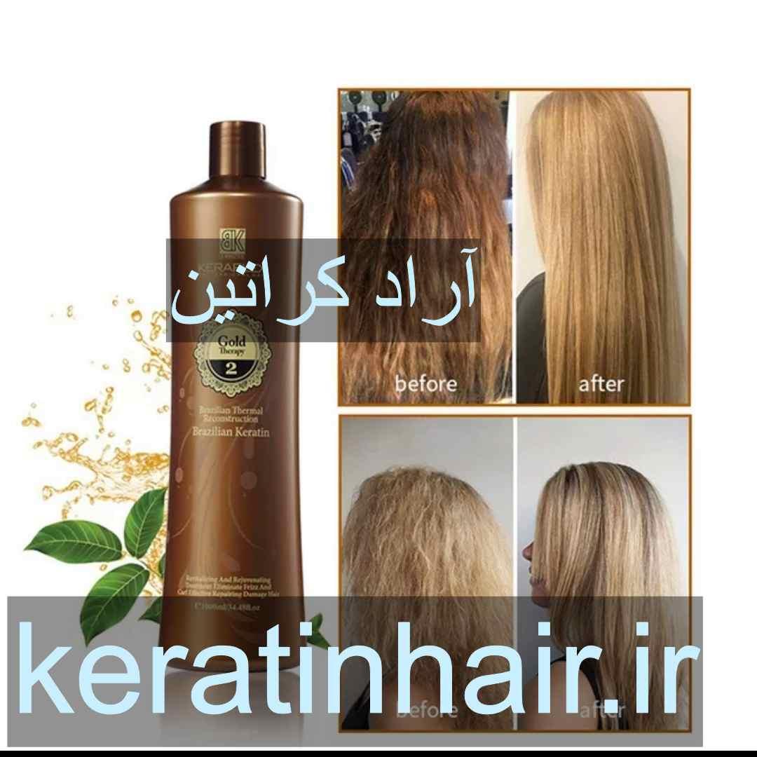 کراتین مو در بازار