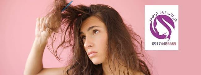 موی آسیب دیده